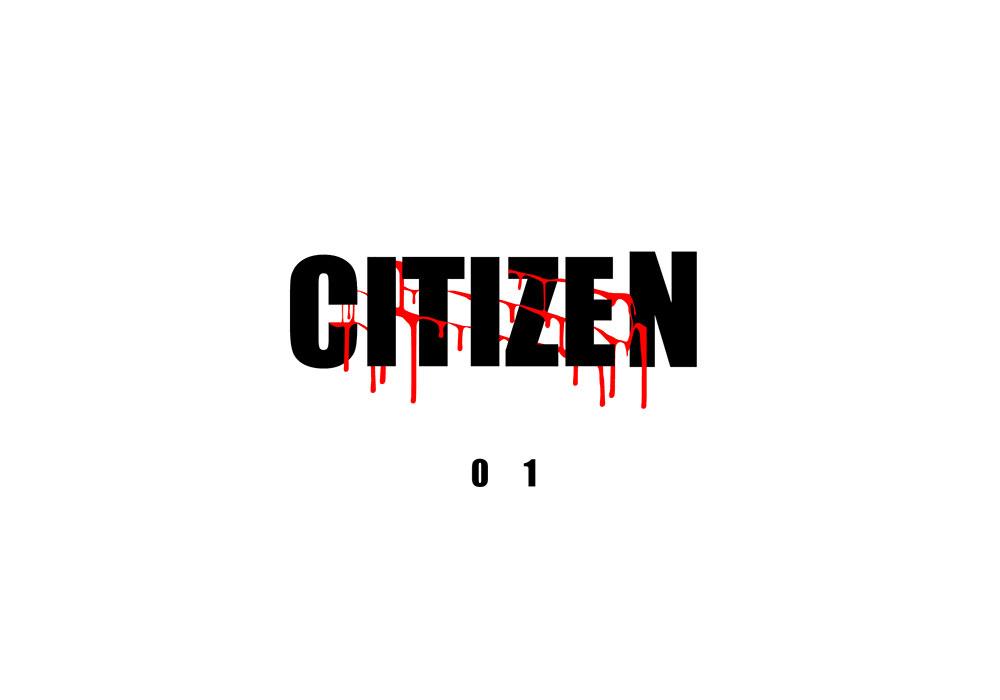 gaarte2016_citizen-01