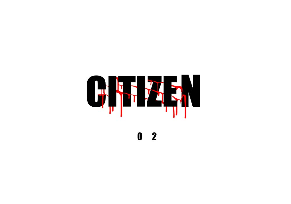 Citizen-LOGO-FINAL-WhiteVersion